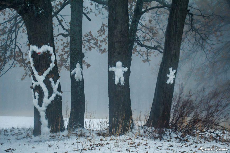 Зимнее творчество на Кумысной поляне