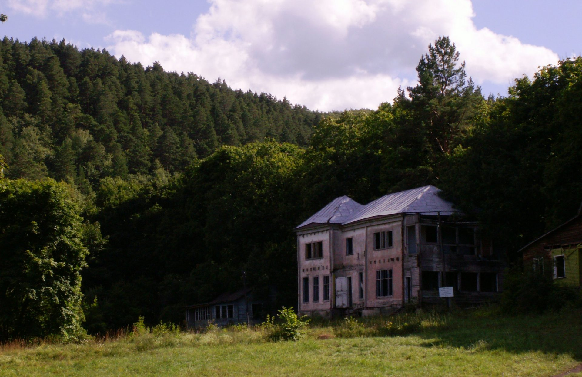 Дача купца Хренова