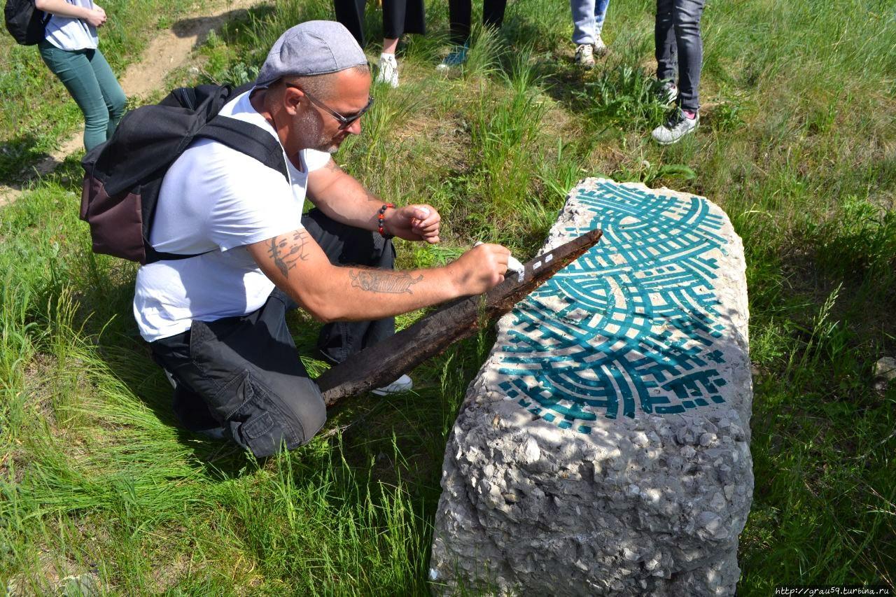 Арт объекты на Кумысной поляне
