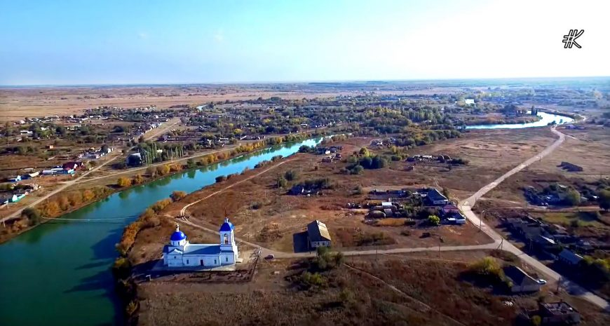 Село Дьяковка и река Еруслан