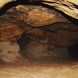 Кудеярова пещера в селе Лох