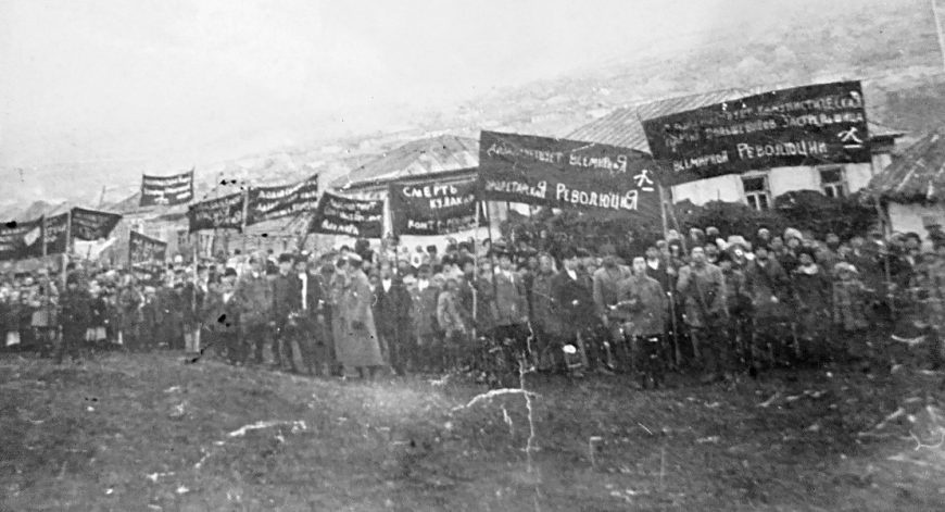 Революция в селе Лох