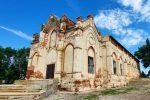 Католическая церковь Богородицы в селе Раскатово